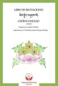 Libro de recitaciones (agotado temporalmente)