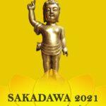 MES AUSPICIOSO DE SAKADAWA 2021: los méritos de cualquier acción positiva se multiplican por cien mil. El Ven. Gueshe Tenzing Tamding nos anima a practicar más Darma este mes tan especial